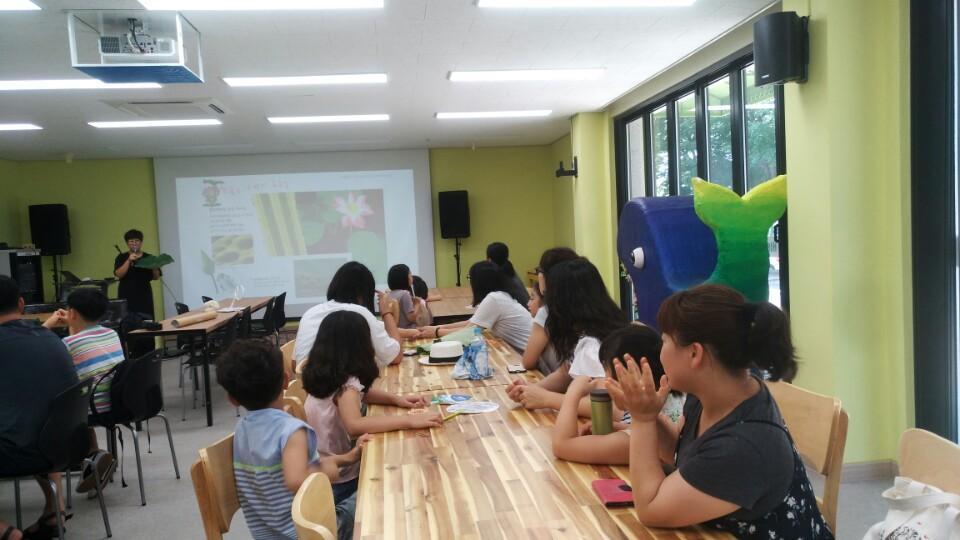 [일반] 연꽃마을 걷기 및 연잎밥 체험 활동 결과의 첨부이미지 1